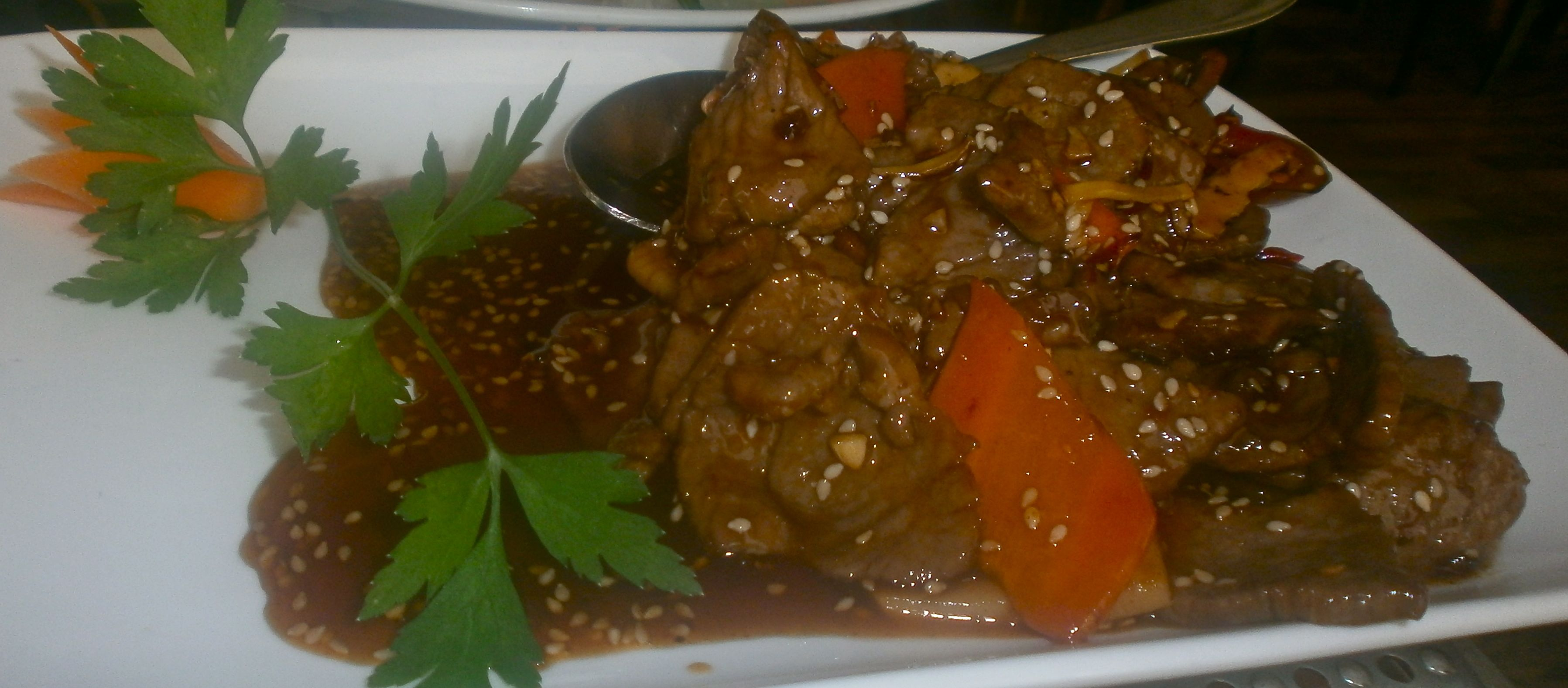 how to cook mongolian lamb